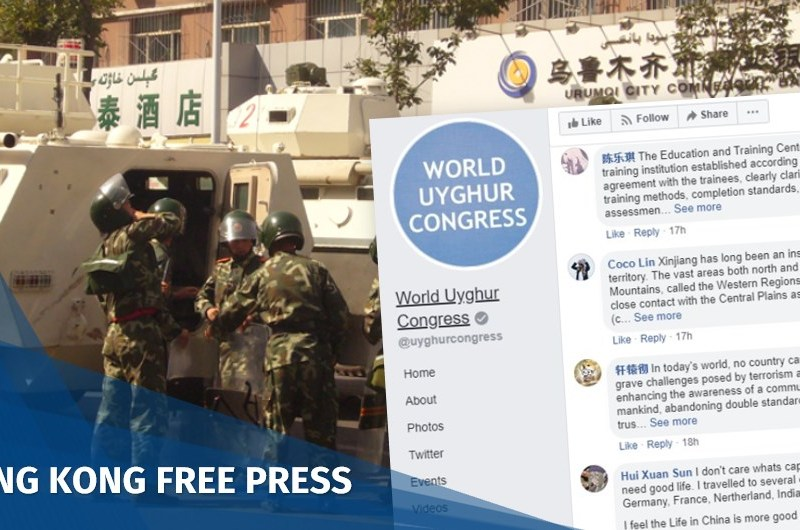 Xinjiang World Uyghur Congress