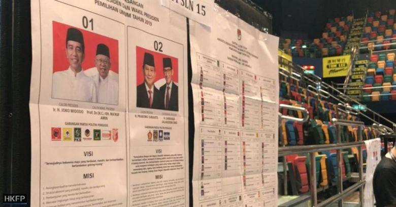 hong kong indonesian election