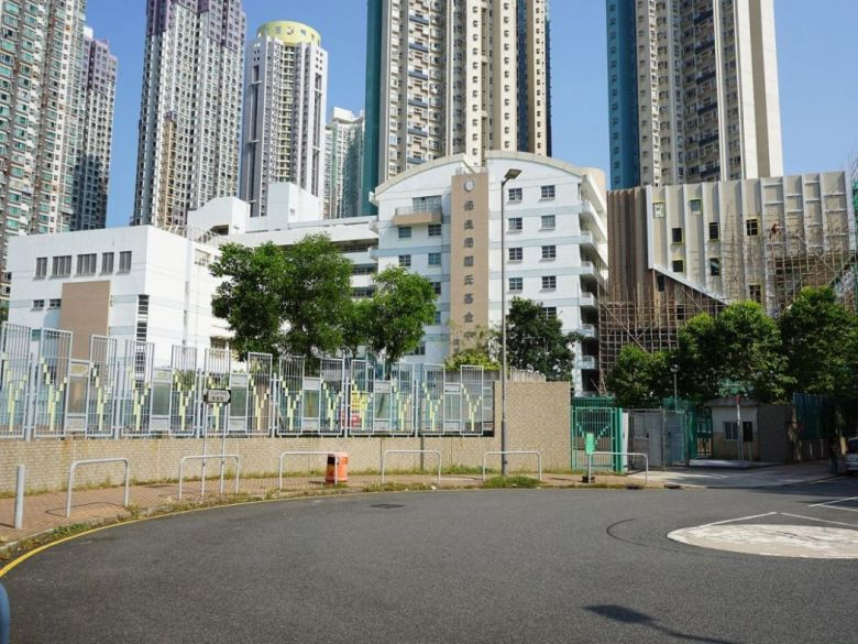 Po Leung Kuk Laws Foundation College