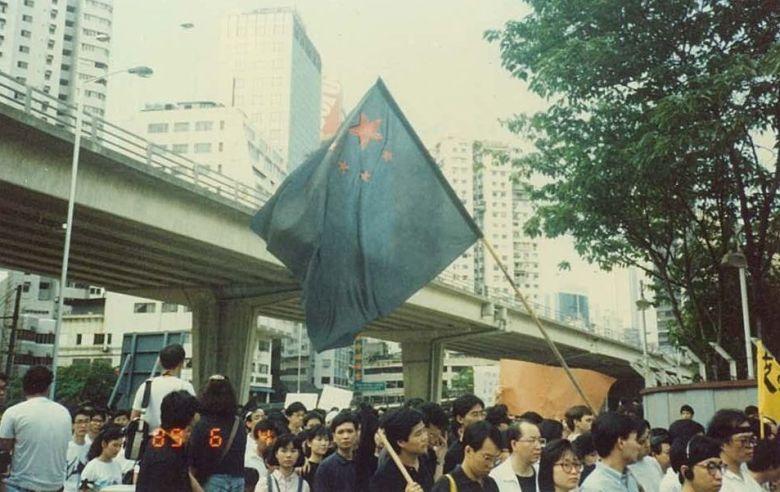 June 4 Hong Kong protest tiananmen 1989