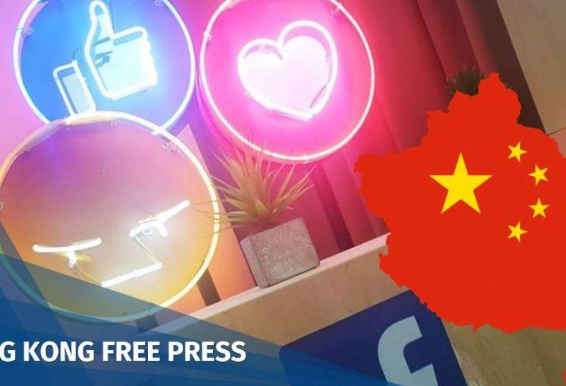 xinjiang social media