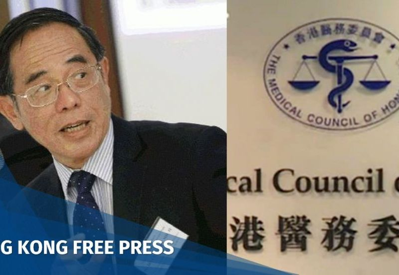 ho chung ping medical council