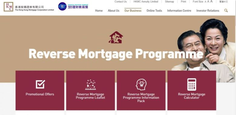 Policy Reverse Mortgage Programme