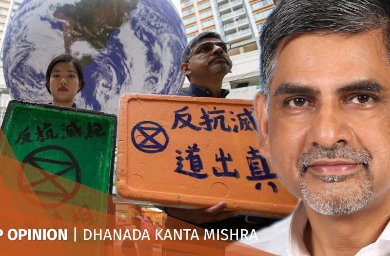 Dhanada Kanta Mishra extinction