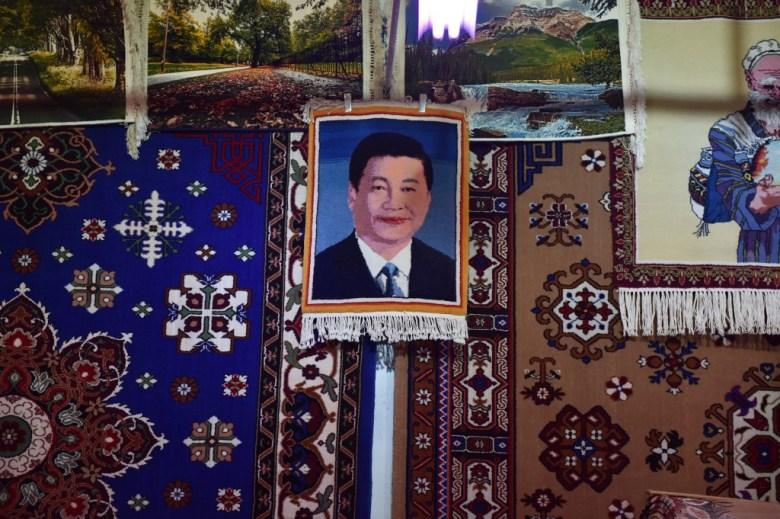 Xinjiang Hotan