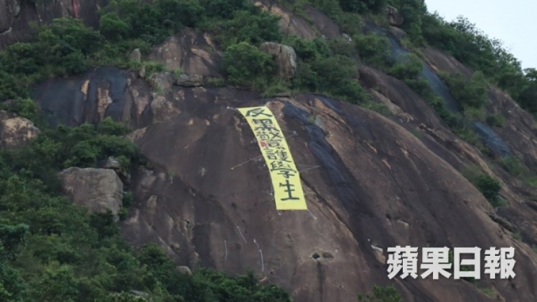 yellow banner oppose bad police protect students