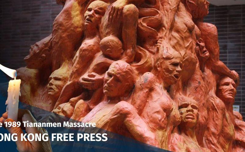 tiananmen massacre pillar of shame
