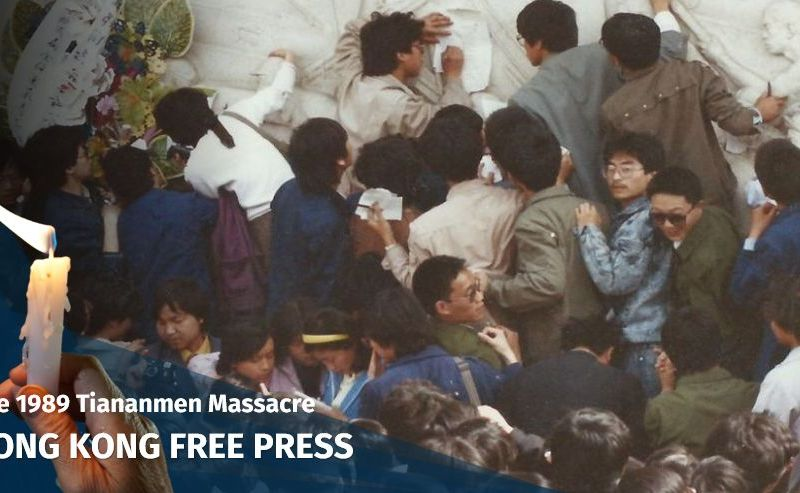 tiananmen massacre pictures