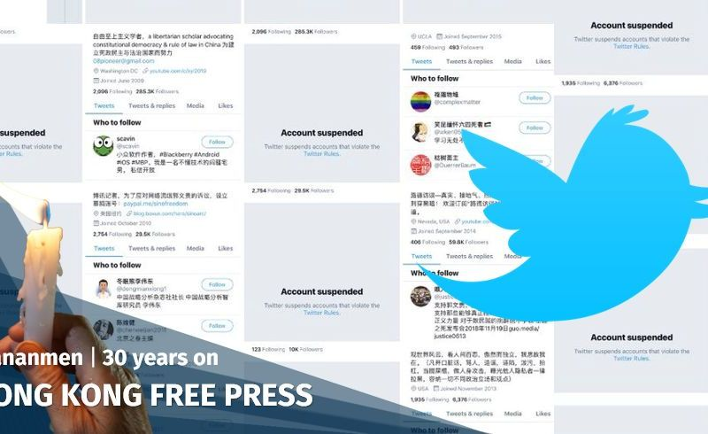 twitter tiananmen china accounts