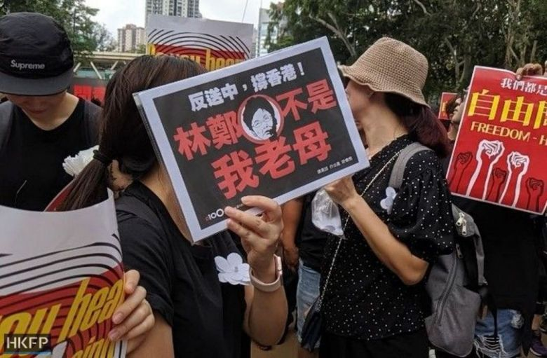 china extradition march