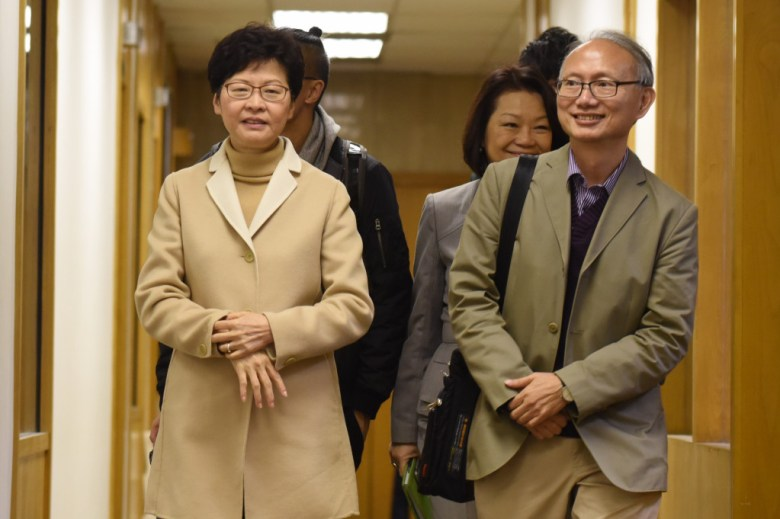 Carrie Lam Tai Keen-man