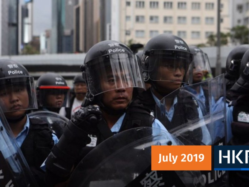 July 1 2019 protests
