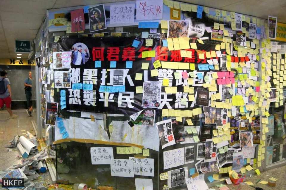 July 22 Junius Ho office vandalised Tsuen Wan