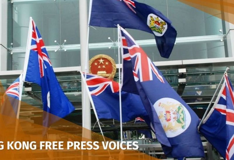 british liaison office independence hong kong