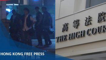 Ken tsang police high court