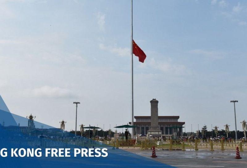 china flag half mast li peng