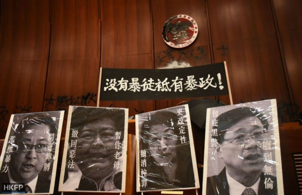 july 1 legco storming china extradition (17)