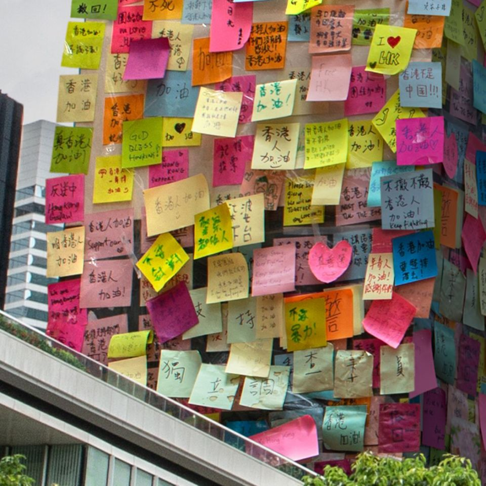 surrealhk lennon wall govt hq (1)