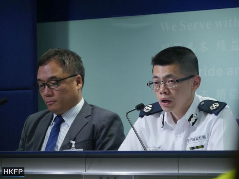 police press conference Aug 12