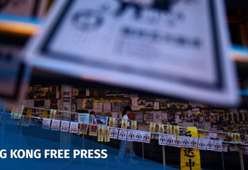 Wong Tai Sin Hong Kong protest extradition