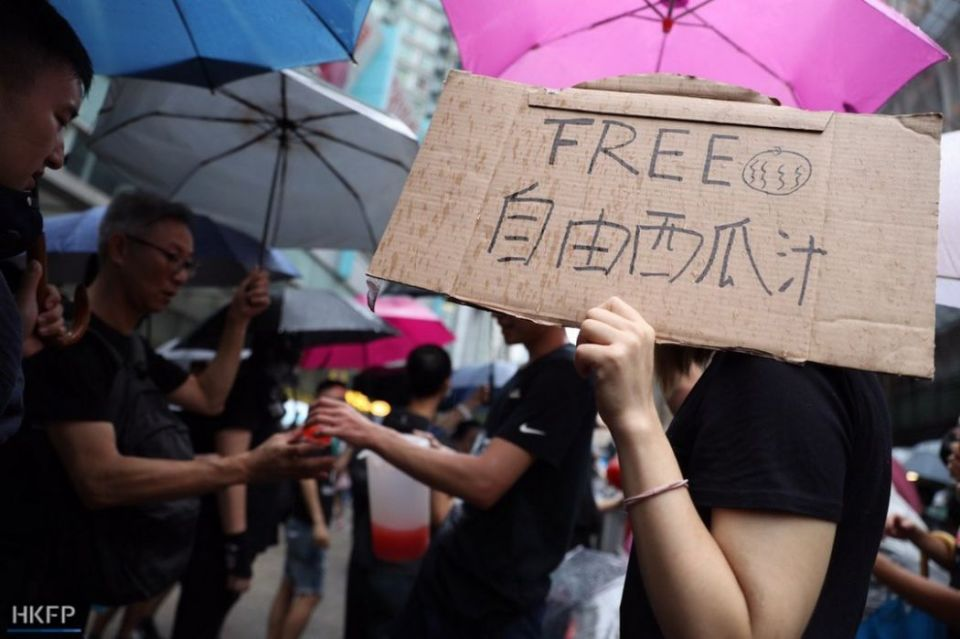 Tsuen Wan china extradition august 25