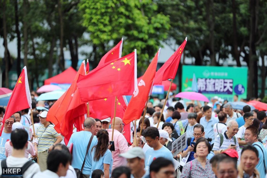 china chinese flag august 3 pro-police pro-beijing (