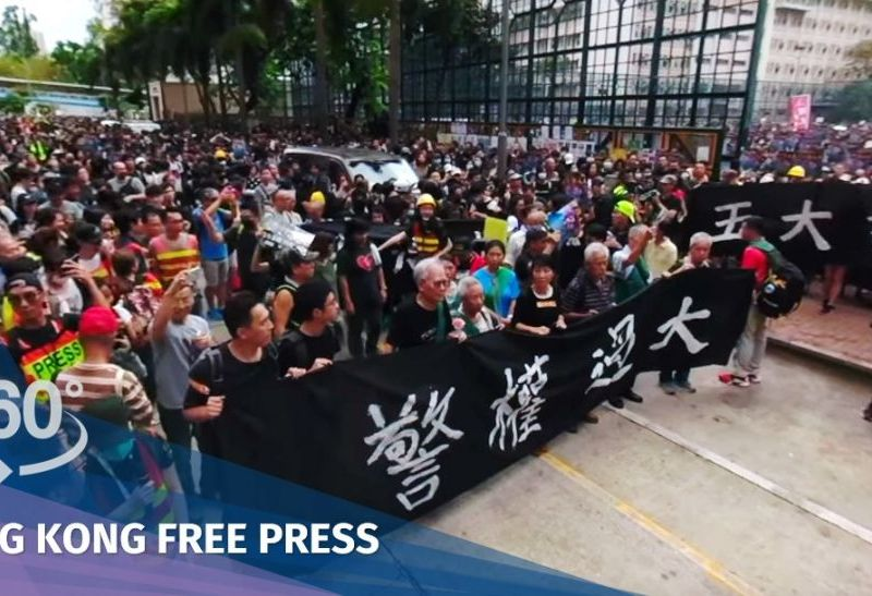 360 kowloon protests