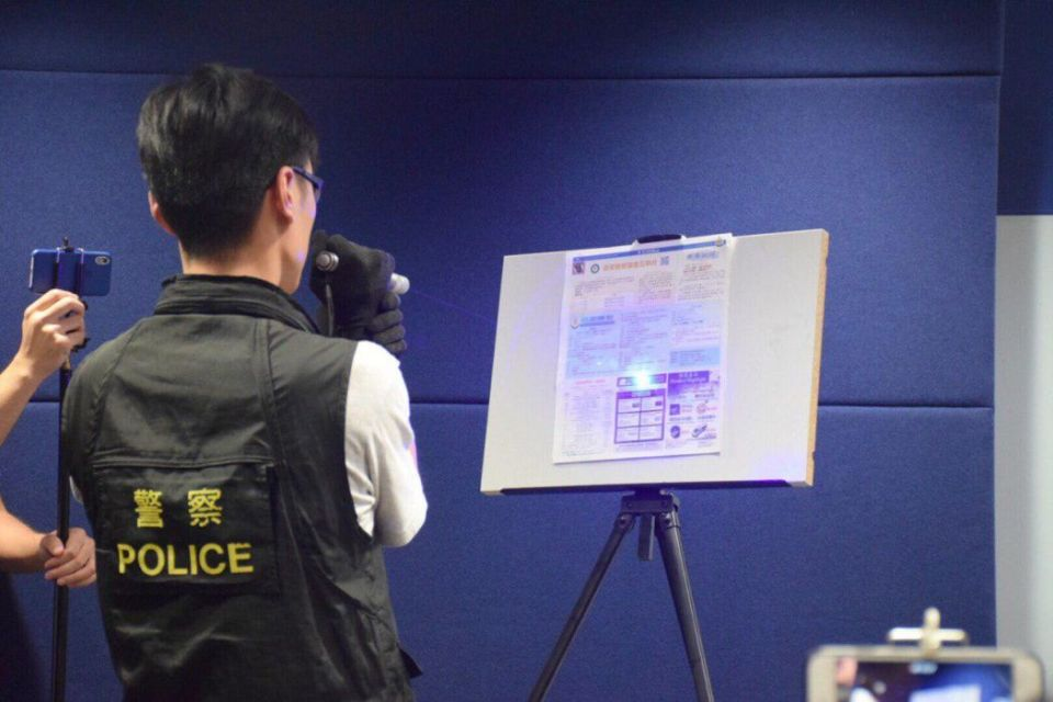 August 7 police demonstration laser pointer
