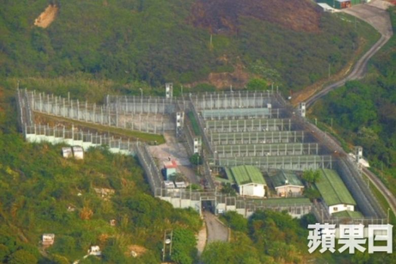 San Uk Ling Holding Centre