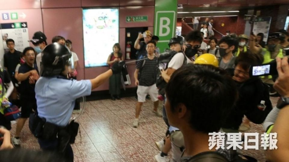 prince edward mtr police china extradition sep 3
