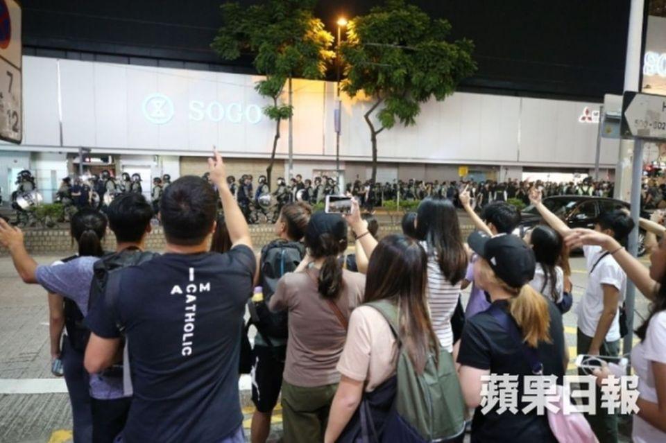 september 28 china extradition police sogo causeway bay