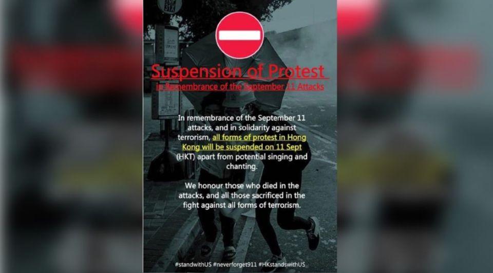 protest suspension september 11 terror attack