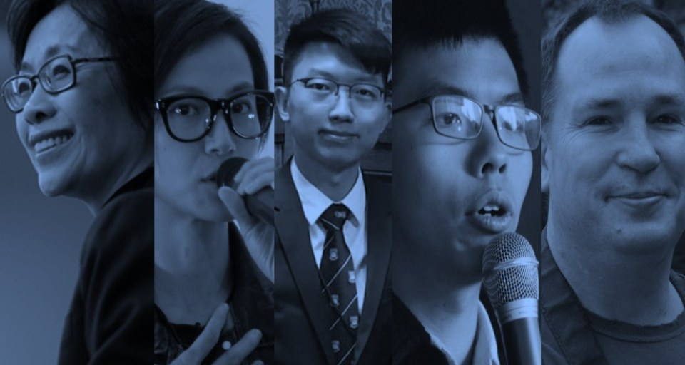 Sharon Hom, Denise Ho, Sunny Cheung, Joshua Wong and Dan Garrett.