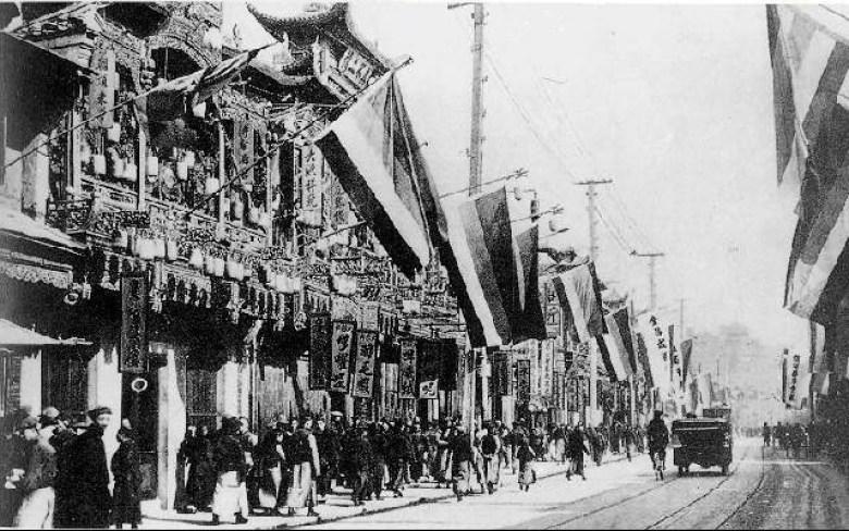 Xinhai Revolution Shanghai