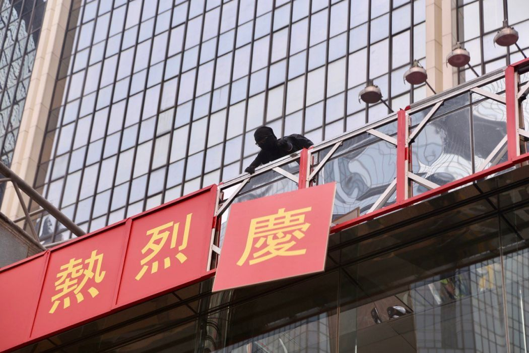 national day banner china september 29 protest china extradition (26) (Copy)