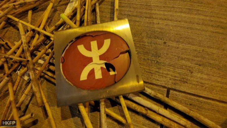 September 6 protest Prince Edward MTR Mong Kok CCTV