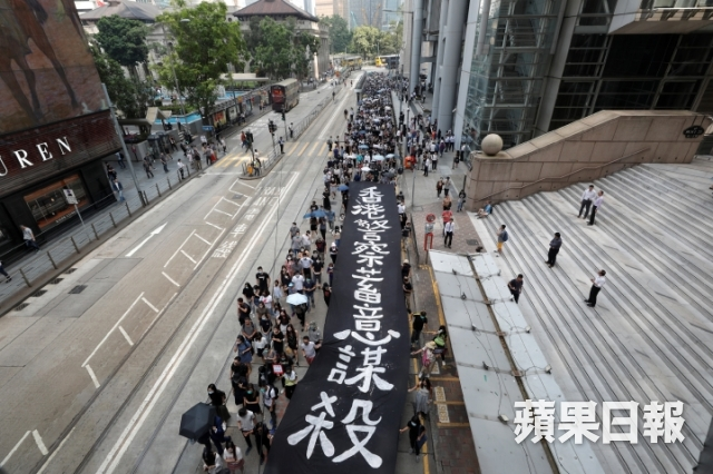Oct 11 Central protest