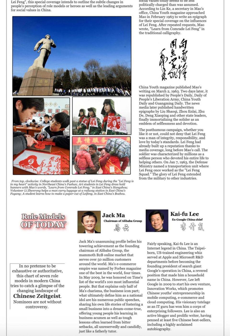huang wenxiu china daily