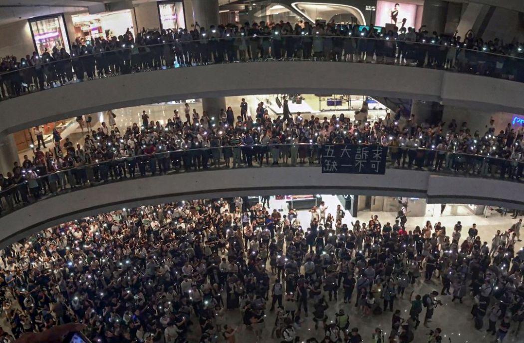 september 12 ifc mall china extradition