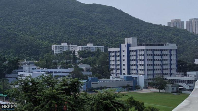 hong kong police college