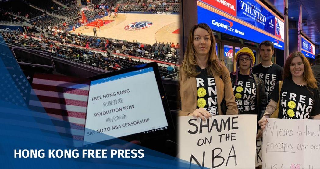 NBA protest