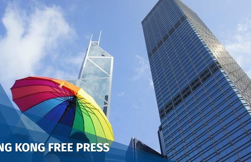 Hong Kong MK LGBTQ+ same-sex marriage case court first instance