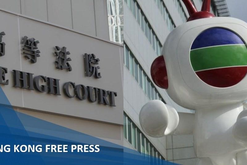high court tvb injunction