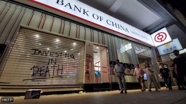 bank of china October 1 National Day protests Hong Kong Island nathan road