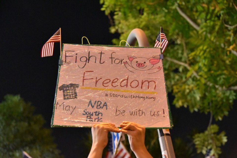 October 14 NBA Fight for Freedom US rally Hong Kong Human Rights Democracy Act Chater Garden