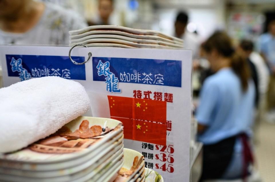 Hong Kong cafe Kate Lee blue ribbon