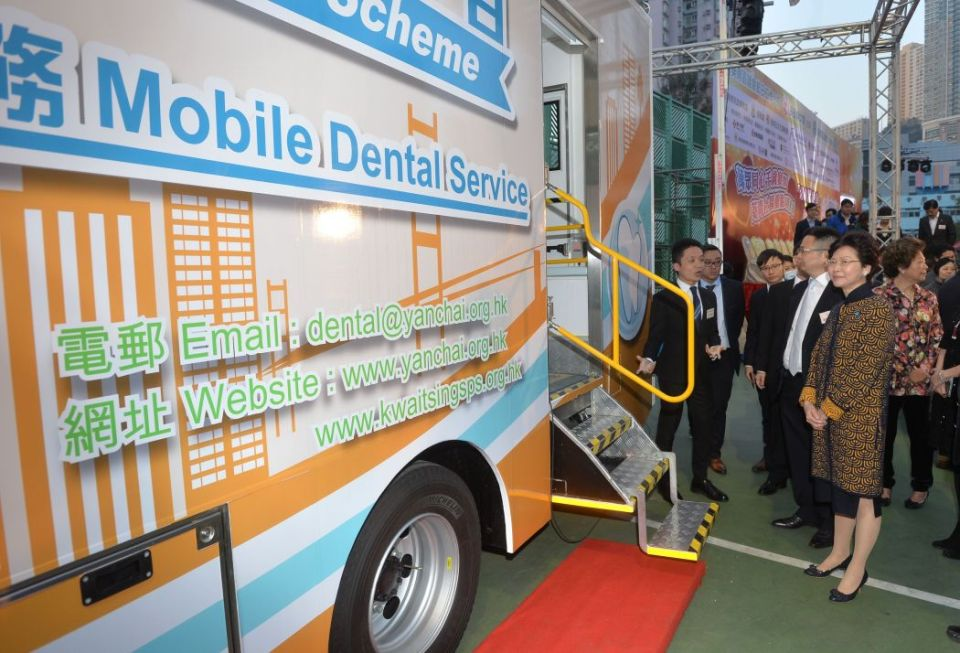 Carrie Lam mobile dental clinic
