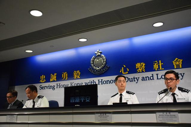 """Police press conference """"November 19"""""""