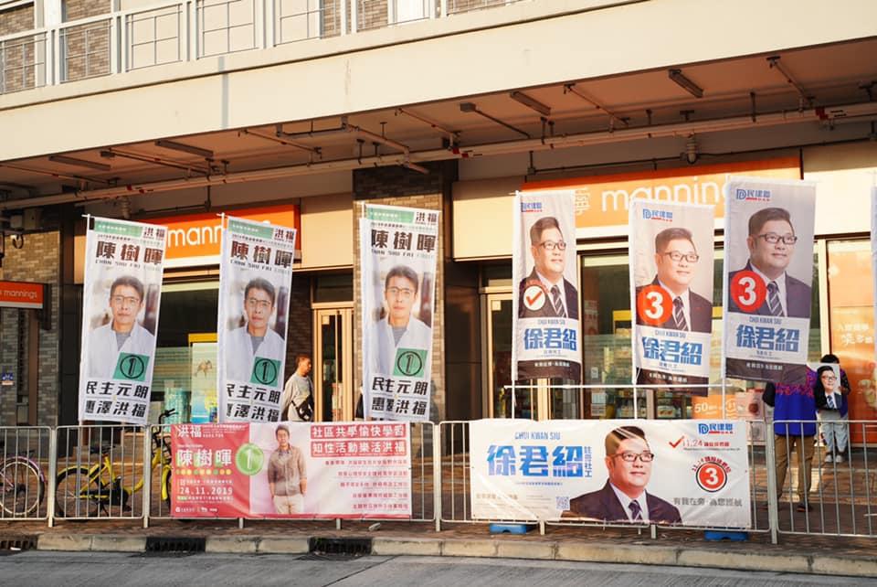 district council election