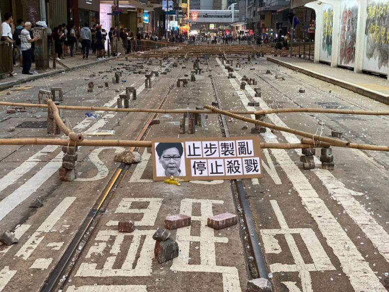 """""""November 13"""" Central Hong Kong protest"""